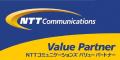 NTTコミュニケーションズ株式会社 ロゴ
